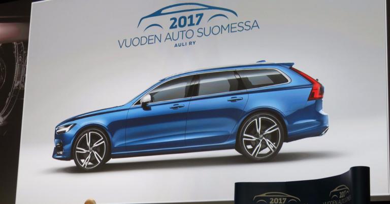 Vuoden Auto Suomessa 2018 julkistetaan 13.12.2017 aikaisempaa isommassa juhlatapahtumassa