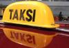 Jatkossa taksikyltti voi olla minkäkokoinen tahansa - mutta ei pakollinen!