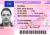 Ensimmäiseen ajokorttiin ei tarvitse enää lääkärintodistusta!