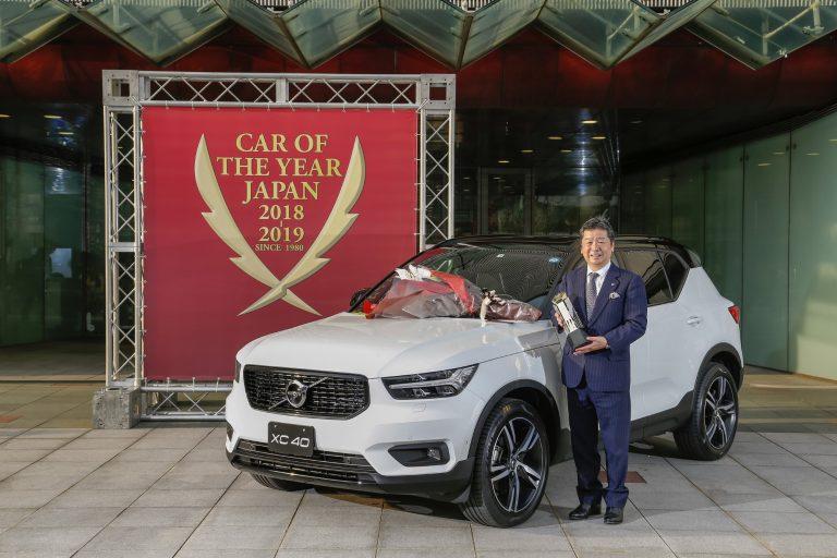Volvo XC 40 valittiin selvällä erolla Japanin Vuoden autoksi