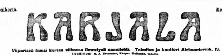 Historian havinaa: Helsinki-Imatra-autokilpailun tulokset